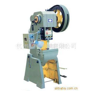 供应J23-16T开式可倾压力机.、冲床、锻压设备