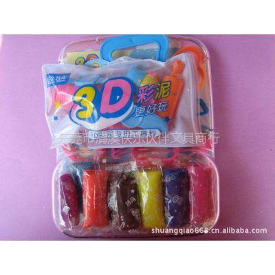 智高12色3D彩泥画批发供应DD5060 适合3岁以上儿童玩乐使用