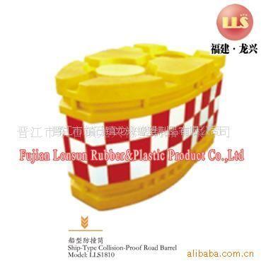 低价优质供应船型防撞墩,水马,防撞设备,交通安全