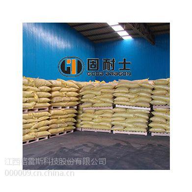 混凝土防冻剂-建筑用防冻剂-防冻剂粉状厂家直供
