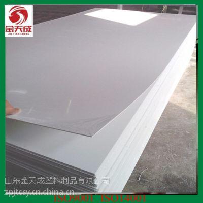 供应供应PVC白板 标牌制作用PVC板材