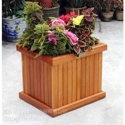 重庆菲尔凡供应园林景观实木方形花箱FEF-8110