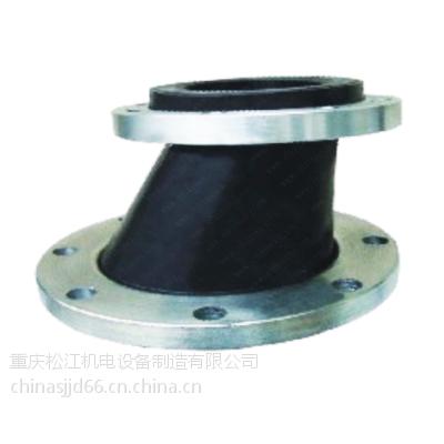 供应 松江牌 XPGD型偏心异径橡胶扰性接管 松江管道设备厂