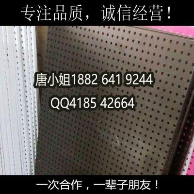 超市货架孔板_孔板超市货架 汽车4s店 饰品挂件穿孔板 饰品挂钩版