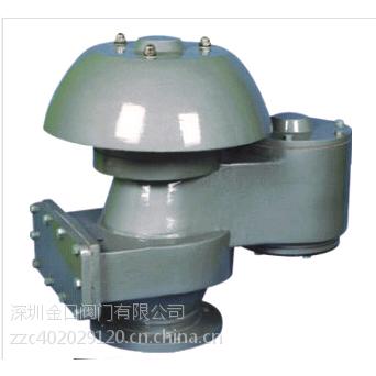 供应-不锈钢全天候防火呼吸阀、阻火呼吸阀二通式-金口阀门