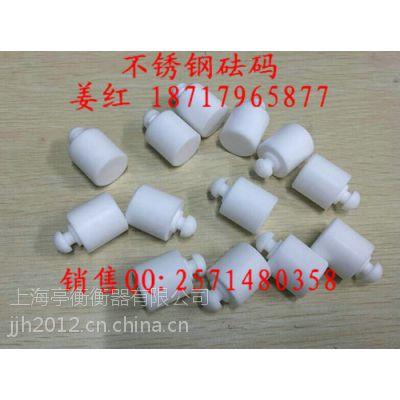 空心胶囊脆硬度测试砝码*20g药典标准砝码