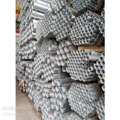 专业供应友发镀锌管,正品质量放心、规格齐全