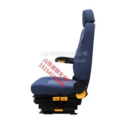 重汽奥龙座椅.重汽奥龙座椅价格.重汽奥龙座椅图片厂家