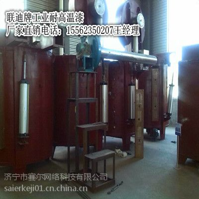 LD-71铁红耐高温漆市场价格品牌厂家