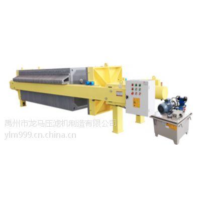 供应禹龙马800型电镀废水处理压滤机
