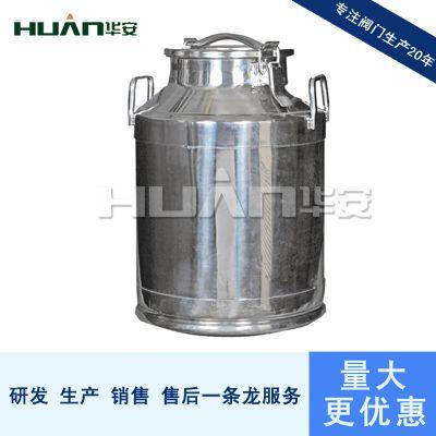 304/316卫生级不锈钢 运输桶 奶桶 啤酒桶