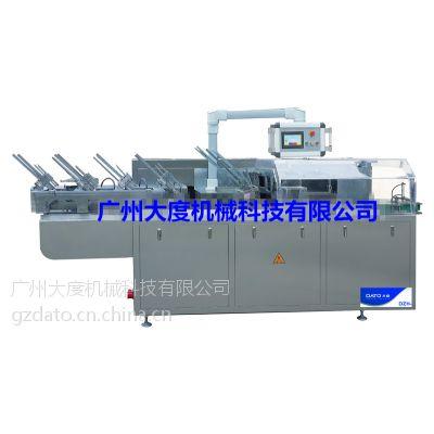 广州大度全自动面膜装盒机,化妆品装盒机,护肤品装盒机