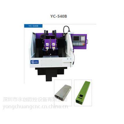 深圳精雕高光机|精雕高光机|永创数控