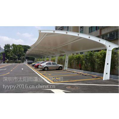 汽车雨蓬膜结构停车棚停车场专用雨蓬