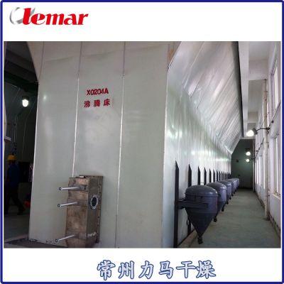 常州力马-次磷酸钠沸腾床干燥机XF、沸腾干燥器生产厂家
