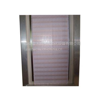 西安镭沃LED灯专业钢网性价比