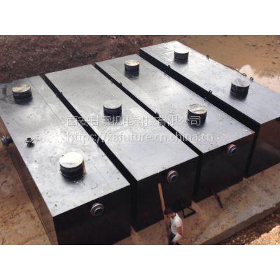 电镀废水处理设备制作