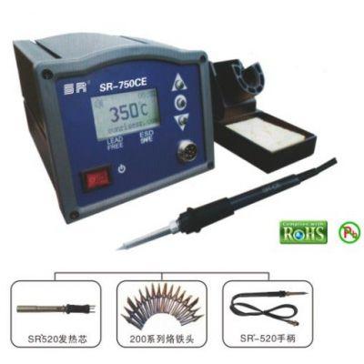 供应高频涡流焊台SR-750CE(90W)无铅焊台
