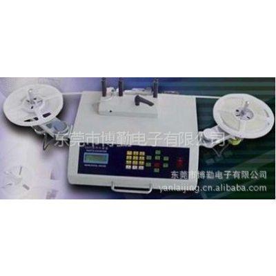 供应自动SMD点料机   自动锡膏搅拌机