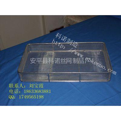 供应订购铁线网篮、铁丝筐、购物筐、金属购物篮来科诺