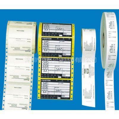 供应【物流条码标签】各种规格定做,材质多为铜版纸或热敏纸