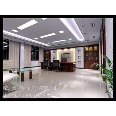 供应深圳南油办公室装修,深圳鑫浩装饰公司(图),南油办公室翻新