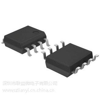 供应1A单片锂电池充电管理IC