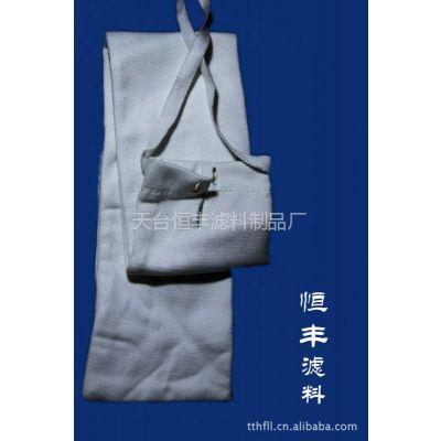 供应厂家生产 价优质美防静电 阳极袋