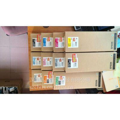 700ml 正品原装EPSON爱普生7908/9910/7910/9908原装墨盒