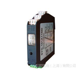 SYA-108热电偶输入安全栅供应