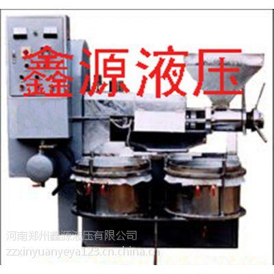 """""""鑫源之星""""液压榨油机S采用专利出油率高"""