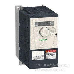 供应ATV312HU75N4 施耐德7.5kW变频器原装进口底价现货一级代理商