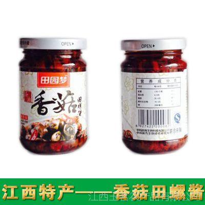 江西特产 厂家直销 新品上市 调味酱制品  田园梦香菇田螺酱瓶装