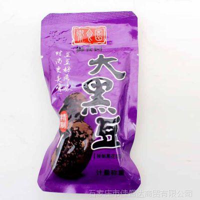 北京特产御食园大黑豆10斤 1箱 营养美味休闲食品 散装批发