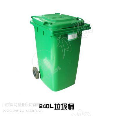 垃圾桶济宁吨桶阀门,连云港塑料托盘15866585112