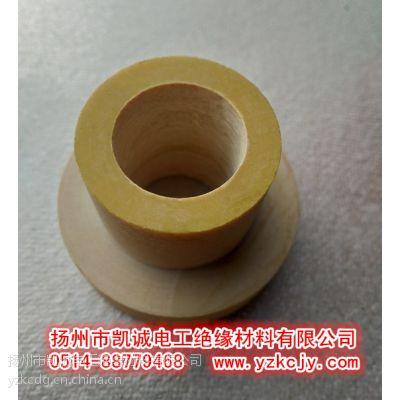 异形环氧管垫
