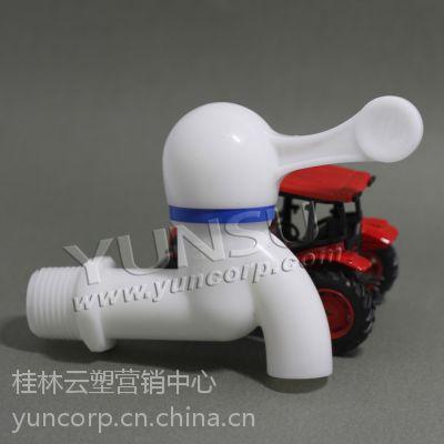 合鑫水龙头 快开塑料龙头新型塑料水龙头厂家 桂林云塑系列合鑫水龙头厂家
