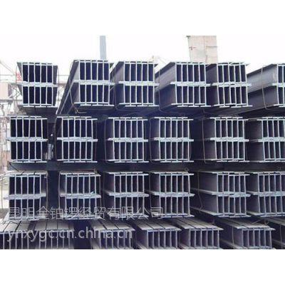 金铂锣钢材(在线咨询)|云南H型钢|云南H型钢价格