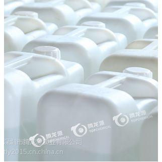 供应 百利宏 硫酸(多级多含量)