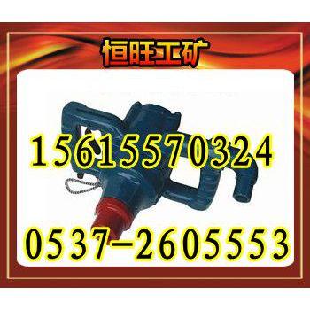 供应ZQS30/2.5手持式风煤钻