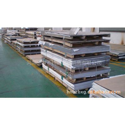 郑州供应材质430L不锈钢棒
