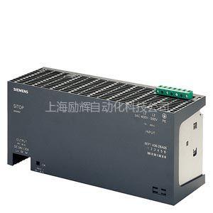 供应6EP1336-2BA00西门子SITOP电源