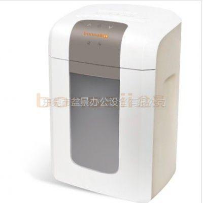 供应桌上型的碎纸机价格较低的原因是什么?【盆景】告诉您