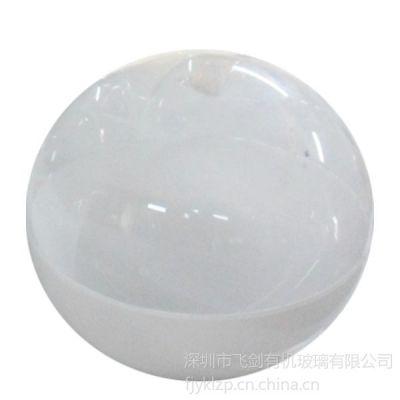 供应供应亚克力工艺品 吹塑工艺品亚克力圆球热压成形