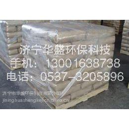 供应塑料成核剂 赵联玉13001638738