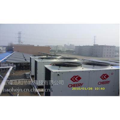 阜南酒店宾馆旅馆集成太阳能热水工程安装维修电话