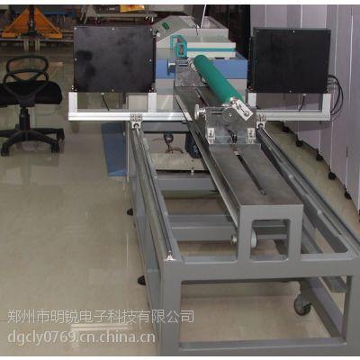 大直径辊类外径测量仪LDM210S、金属轴激光测径仪、电机轴检测仪
