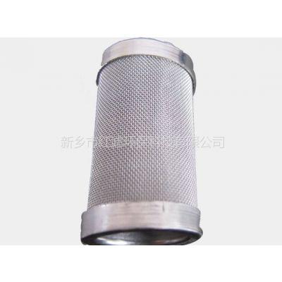 供应厂家直销PP熔喷滤芯(  聚丙烯 ) 专业滤芯生产厂家