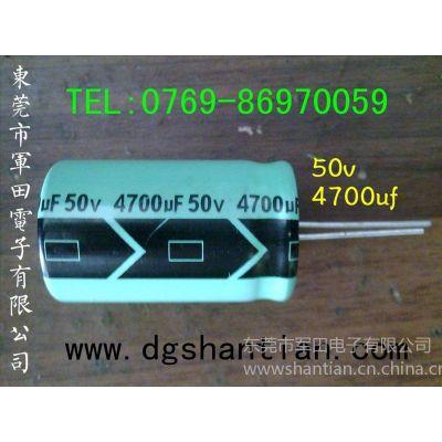 供应CD135 50v100000uf 铝电解电容