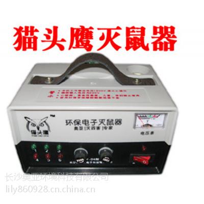 猫头鹰超声波驱鼠器有用吗 电子驱鼠器 汽车驱鼠器 灭鼠器价格实惠